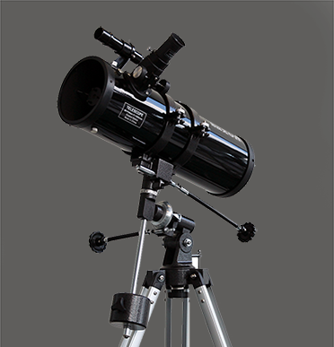 An introduction to telescope designs