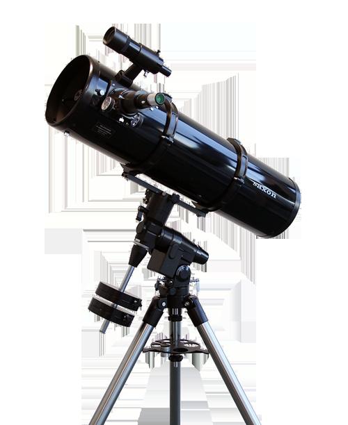Telescopes Australia
